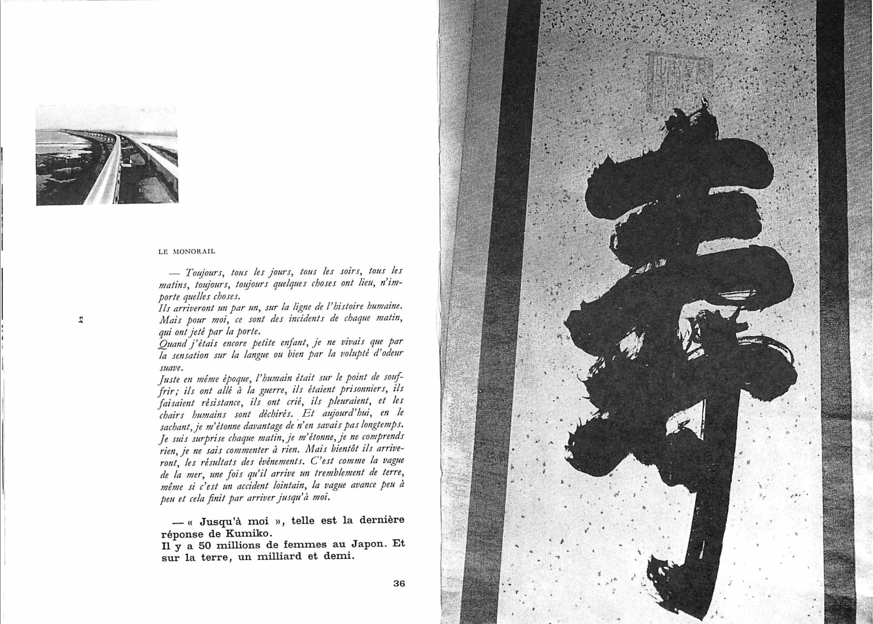 2_Le mystère Koumiko_dernière page